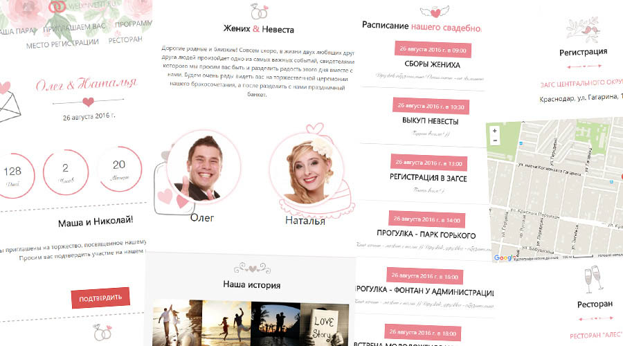 Wedding invitation template - Sweet couple